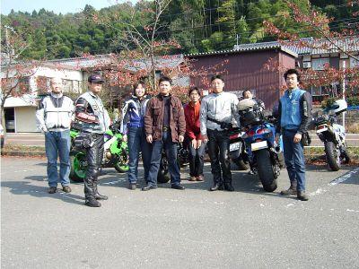 20061105okubiwakosyuugou2