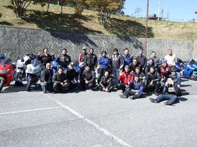 20071021shuugoushashin