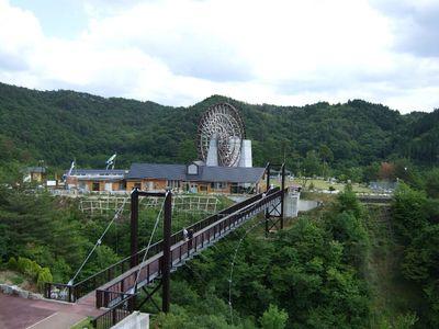 20070613suisha1