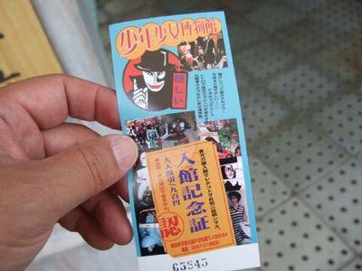 20080518ayashii