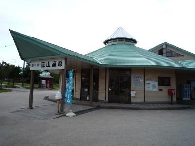 20080920hiruzen