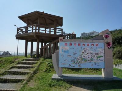 20081002ishimonkanban
