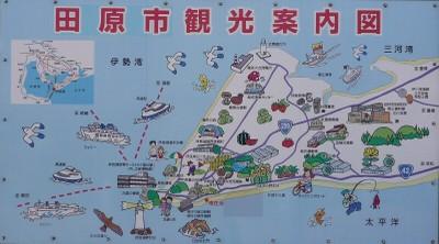 20081002ishimonkanban2