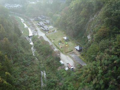20081018fukan1
