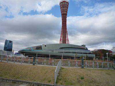 20081214yamato1