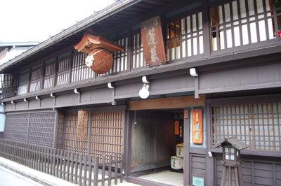20091018hidafurukawatouring041