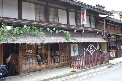 20091018hidafurukawatouring045