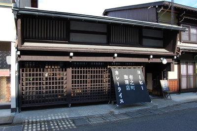 20091018hidafurukawatouring048