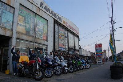 20091226kanamori30_19