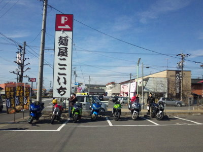 20100221curry13