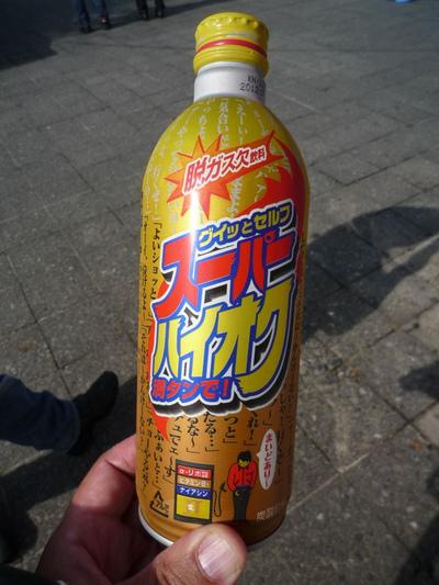 20111023aoyamakougentouring26