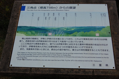 20111023aoyamakougentouring09