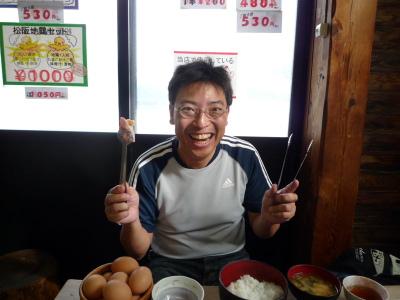 20111023aoyamakougentouring28