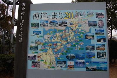 20120202dougo03