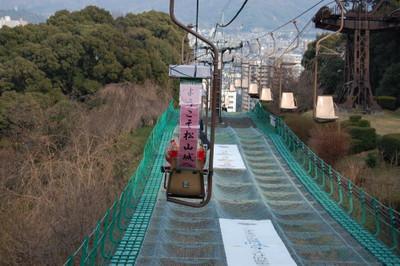 20120303matsuyamacastle13