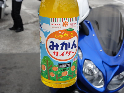20120415yaiduosushi06