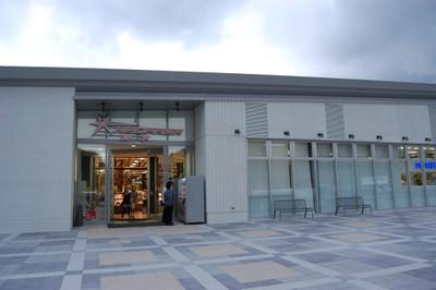 20120528shintoumei08