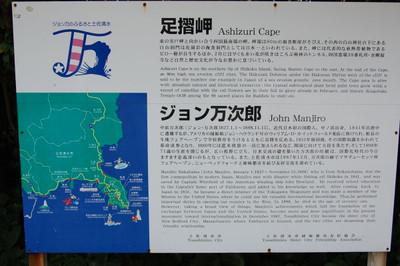 20120729shikoku21