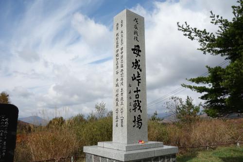 20131101touhoku09