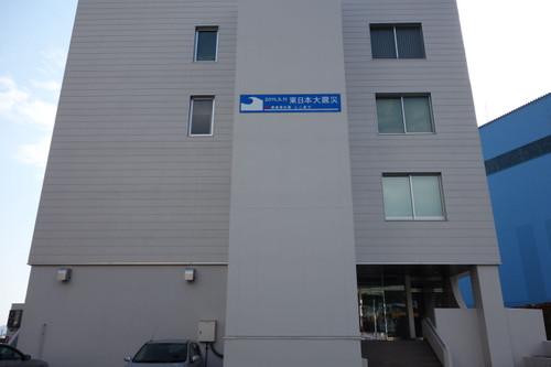 20131103touhoku01