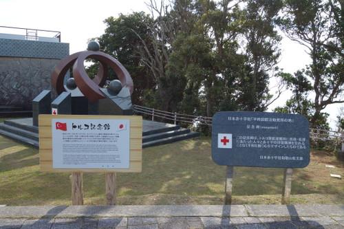20131201shionomisaki09