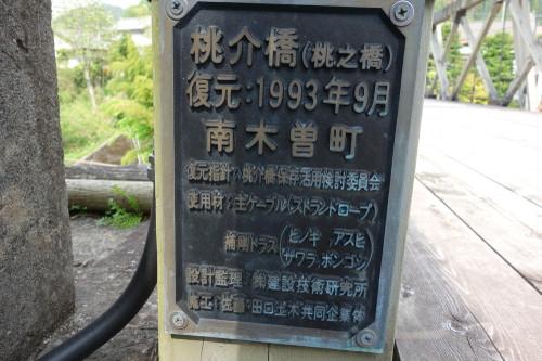 20140505naganogifu09