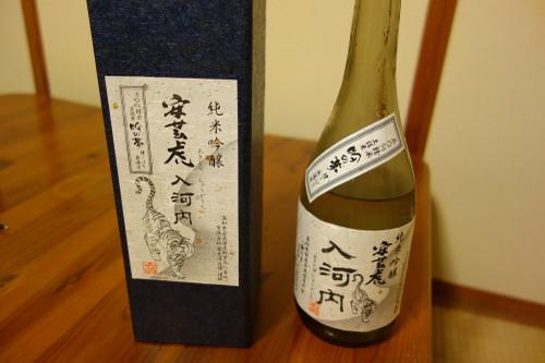 20140906tosajiro17