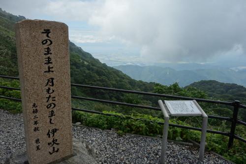 20160825ibuki04