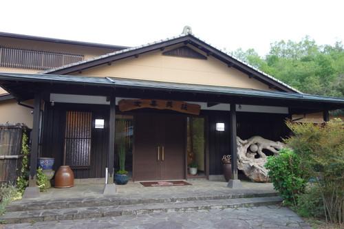 20170505yukimisou02