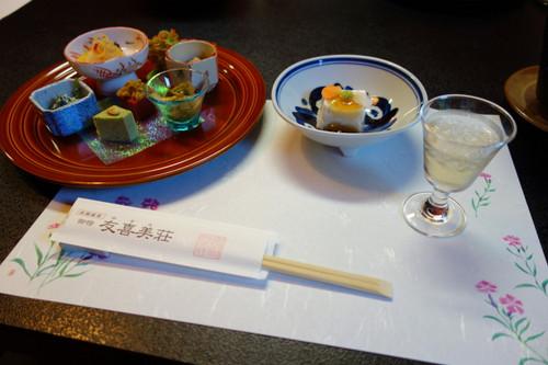 20170505yukimisou04