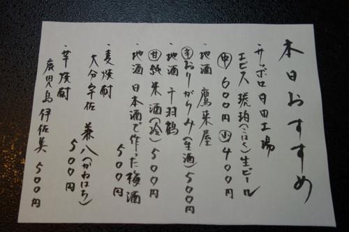 20170505yukimisou08