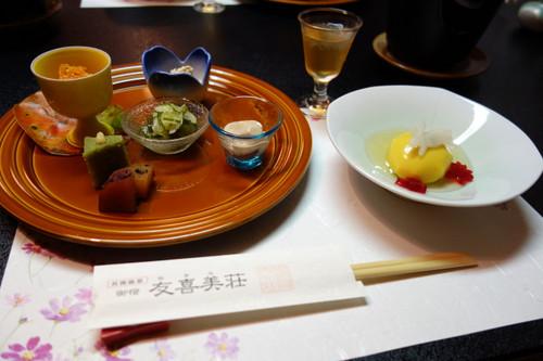 20171002yukimisou15