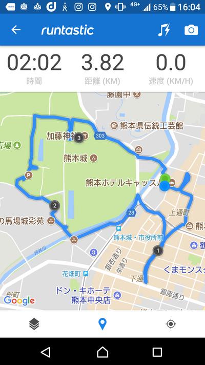 20171003kumamotojou12