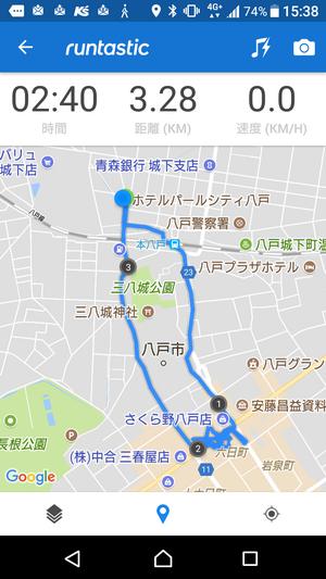 20171007hachinohenomiyagai05