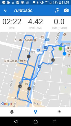 20171010akitakawabata14
