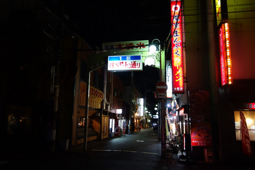 20171010akitakawanabe12