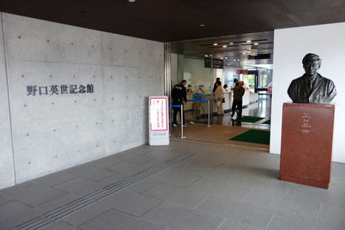 20171013inawashiroko03